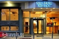 Best Western Hotel Museum in Athens, Attica, Central Greece