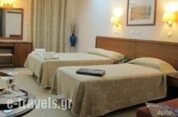 Hotel Solomou in Athens, Attica, Central Greece