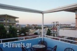 Lino Mare in Heraklion City, Heraklion, Crete