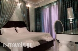 Athens Diamond Hotel in Athens, Attica, Central Greece