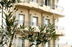 Ariston Hotel in Athens, Attica, Central Greece