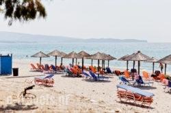 Villa Fun & Sun in Athens, Attica, Central Greece