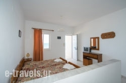 Gianna Apartments in Heraklion City, Heraklion, Crete