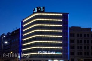 AthensTiare_lowest prices_in_Hotel_Central Greece_Attica_Athens