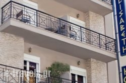 Elizabeth Hotel in Athens, Attica, Central Greece
