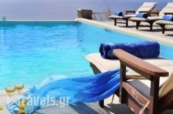 Asteria Villas in Mykonos Chora, Mykonos, Cyclades Islands