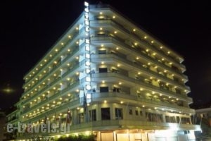 Xenophon Hotel_accommodation_in_Hotel_Central Greece_Attica_Athens
