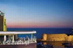 Lato Boutique Hotel in Heraklion City, Heraklion, Crete