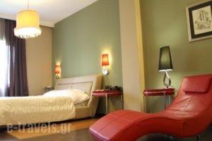 Andromeda Suites_best deals_Hotel_Central Greece_Attica_Athens