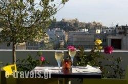 Polis Grand Hotel in Athens, Attica, Central Greece