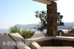 Elia Beach in Mykonos Chora, Mykonos, Cyclades Islands