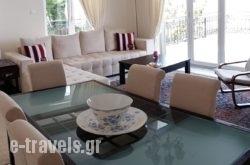 Nina Apartment in Athens, Attica, Central Greece