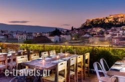 360 Degrees in Athens, Attica, Central Greece