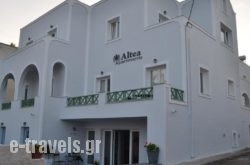 Altea Apartments in Sandorini Chora, Sandorini, Cyclades Islands