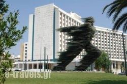 Hilton Athens in Athens, Attica, Central Greece