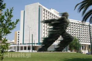 Hilton Athens_accommodation_in_Hotel_Central Greece_Attica_Athens