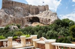 Plaka Haven Villa in Athens, Attica, Central Greece
