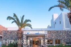 Elounda Breeze Resort in Aghios Nikolaos, Lasithi, Crete