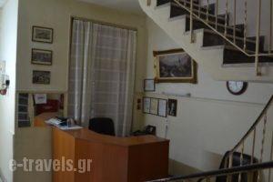Ikaros_holidays_in_Hotel_Central Greece_Attica_Athens