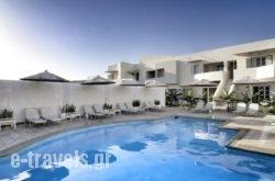 Elounda Garden Suites in Aghios Nikolaos, Lasithi, Crete