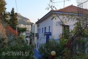 Dryades Hotel_accommodation_in_Hotel_Central Greece_Attica_Athens