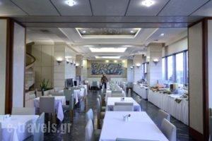 Dorian Inn_lowest prices_in_Hotel_Central Greece_Attica_Athens