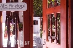 Villa Pinelopi in Mykonos Chora, Mykonos, Cyclades Islands