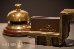 Kimon Athens Hotel_accommodation_in_Hotel_Central Greece_Attica_Athens