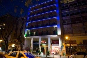 Attalos Hotel_lowest prices_in_Hotel_Central Greece_Attica_Athens