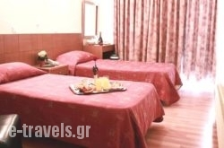 Aristoteles Hotel in Athens, Attica, Central Greece