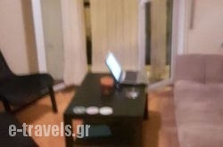 Apartment Info Athens in Athens, Attica, Central Greece