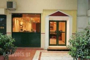 Alma_accommodation_in_Hotel_Central Greece_Attica_Athens