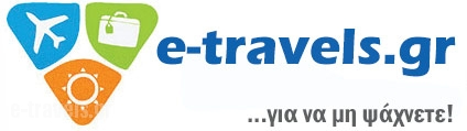 Tourist guide, travel catalog,  e-travels.gr tourist catalogue in Greece
