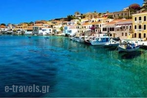 Halki,Greek Tourist Guide and Directory,e-travels.gr