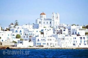 Paros,Greek Tourist Guide and Directory,e-travels.gr