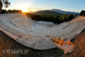 Epidaurus Tourist guide, travel catalog,e-travels.gr