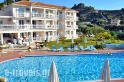 Elea Hotel Apartments and Villas in Keri Lake, Zakinthos, Ionian Islands