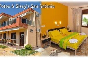 Sissy's Villas_lowest prices_in_Villa_Aegean Islands_Thasos_Potos