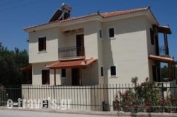 Mary's Apartments in Athens, Attica, Central Greece
