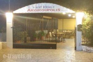 Argiroupolis Maria Rooms_travel_packages_in_Crete_Rethymnon_Armeni