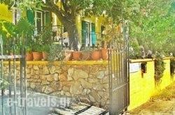 Villa Theodora in Keri Lake, Zakinthos, Ionian Islands