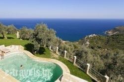 Olivia'S Villas in Skiathos Chora, Skiathos, Sporades Islands
