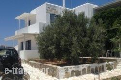 Adriana Studios in Athens, Attica, Central Greece