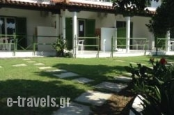 Villa Yiannis in Skiathos Chora, Skiathos, Sporades Islands