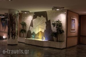 Xenophon Hotel_lowest prices_in_Hotel_Central Greece_Attica_Athens