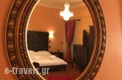 Anastazia Luxury Suites & Rooms in Athens, Attica, Central Greece