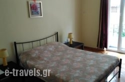 Bed And Breakfast. Athene in Athens, Attica, Central Greece